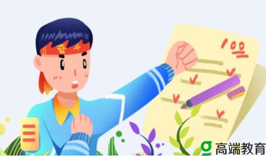 语文成绩差主要表现在这两个方面,如何提高孩子语文成绩?