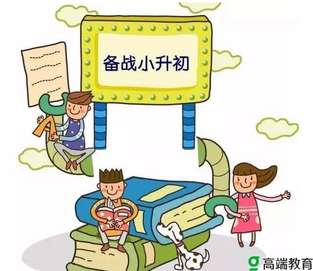 小升初各种教育培训机构不断出现 家长们该如何选择教育培训机构
