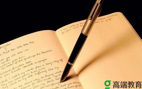 雅思写作考试时间多久 雅思写作时间不够用怎么办