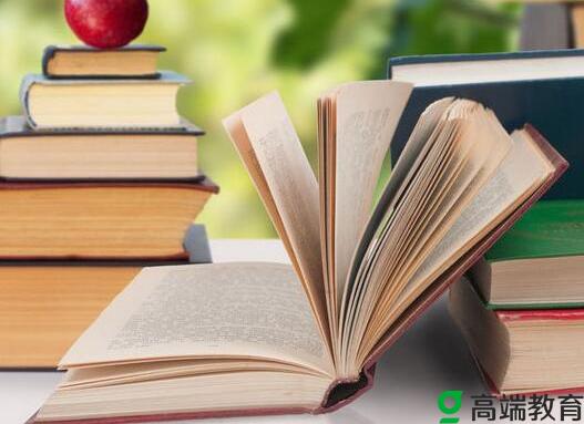 2021年做雅思阅读的技巧 雅思阅读做题方法总结