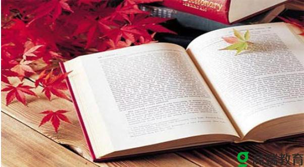 2021年考研英语与四六级有什么区别 最详细的考研英语与四六级的区别介绍
