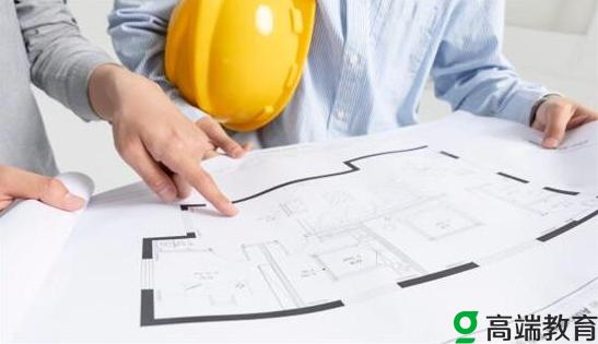 2021年一建和二建的报考条件是怎样的 一建和二建报考条件的区别有哪些