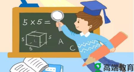 小学数学成绩怎么能提高 小学数学成绩方法有哪些