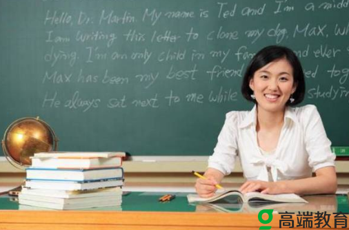 2021年教师资格证考试时间 教师资格的成绩可以保留几年