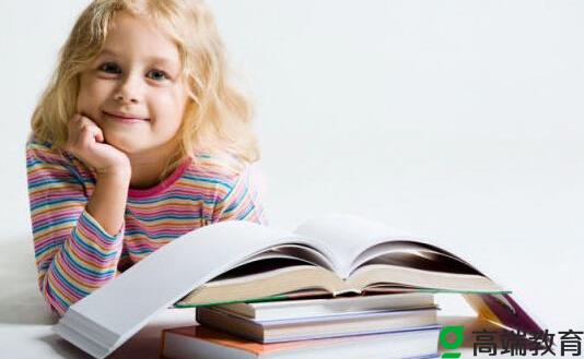 良好的学习习惯要养成 良好学习习惯助力学习进步