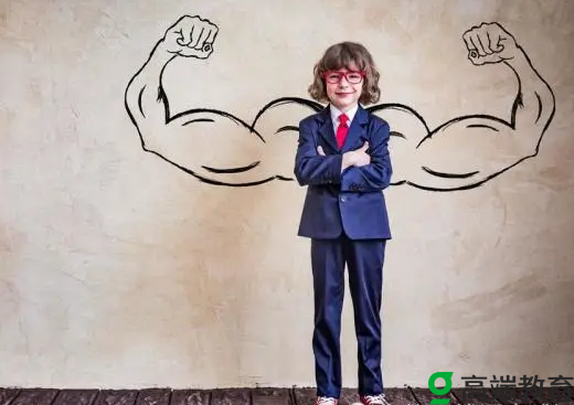 逆商高的孩子更容易获得成功。如何培养孩子的逆商