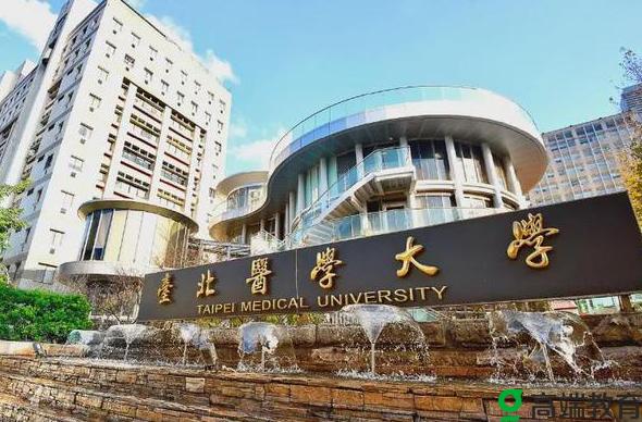 台北医学大学合并最新消息 为什么台北医学大学合并康宁大学