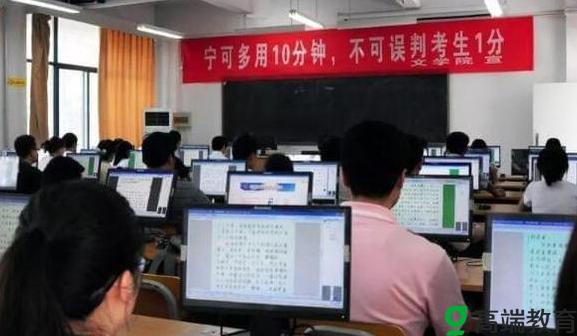 电脑阅卷书写的重要性在哪里 为什么电脑阅卷特别注重书写
