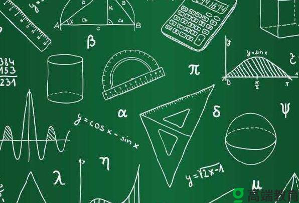 2021年数学高考题型解析 最新高考数学试题权威评析!