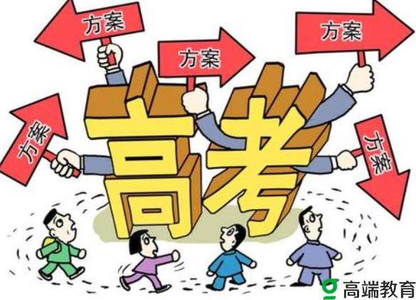 2021年江西高考投档分数线公布 江西高考投档分数线公布志愿填报即将开启
