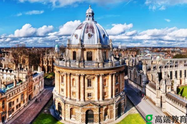 2021英国留学哪里最安全? 2021英国大学治安排行榜公布