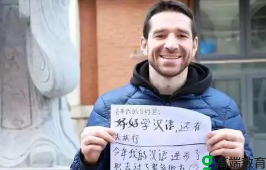 俄罗斯将汉语纳入高考 俄罗斯将汉语纳入高考老外学语文跟我们有什么不一样?