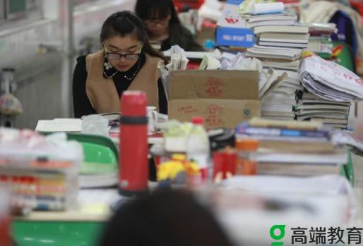 本科毕业研究生可以考几次 本科考研究生有几次机会?