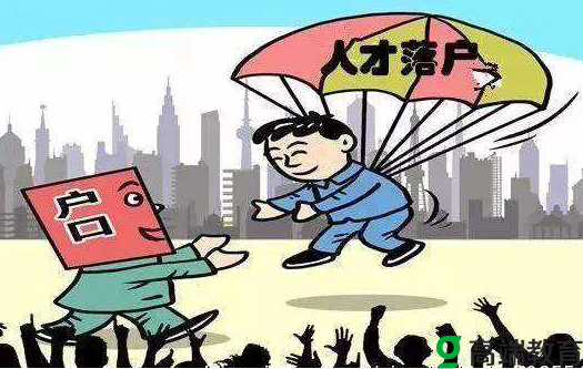 北京《北京市引进毕业生管理办法》《北京市引进毕业生管理办法》放宽落户发力抢人才