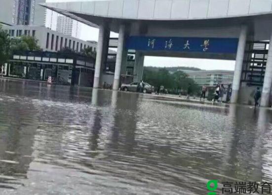 各大高校紧急行动救助郑州学子 各大高校开启郑州学子资助通道