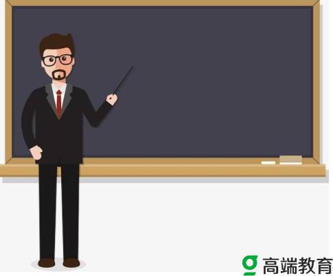"""2021高考公费师范生招生""""遇冷"""" 2021高考公费师范生河南缺档418人"""