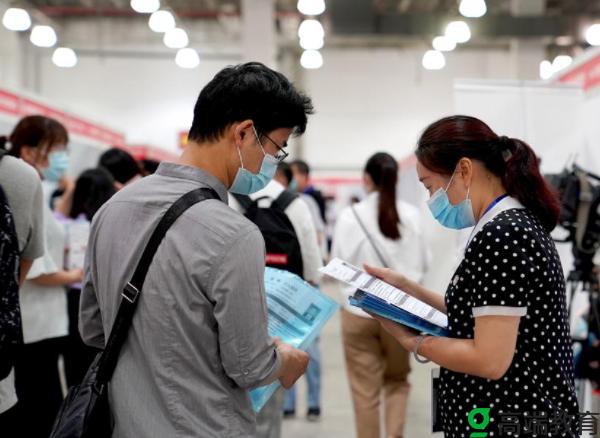 北京最新毕业生引进政策解读 北京最新毕业生引进政策有什么改动
