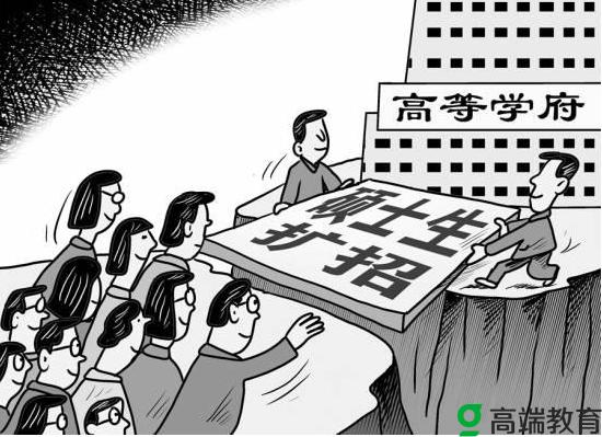 广东省2022年研究生扩招新政策 广东省2022年研究生扩招最多增加500人
