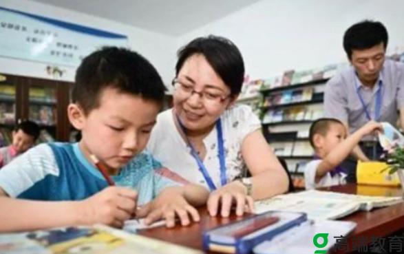 沈阳教育局发布新规定 沈阳教育局:减少无效作业提高课后服务质量