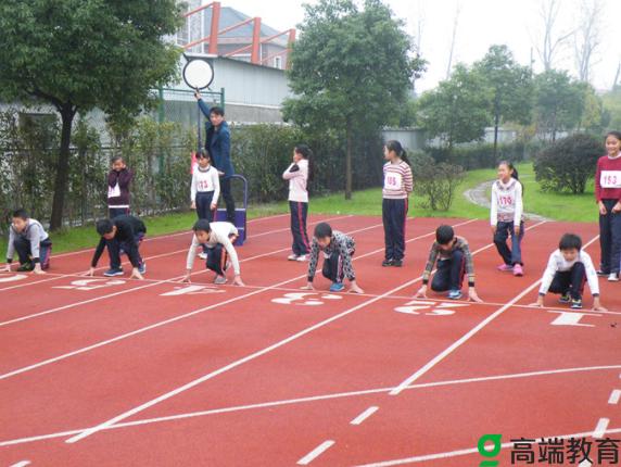 浙江省教育厅发布促进青少年健康发展的实施意见 明确保证中小学生体育活动时间