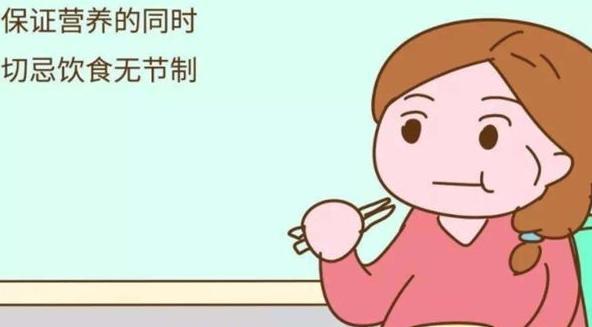 孕期饮食要注意哪些易流产食物 孕期女人需知的错误饮食行为