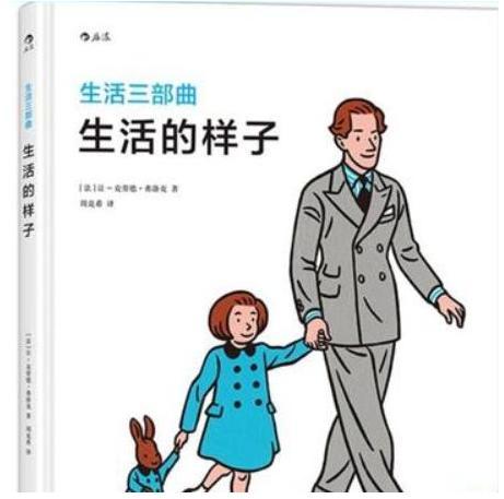 幼儿绘本推荐 最适合各个年龄段孩子的绘本有哪些?