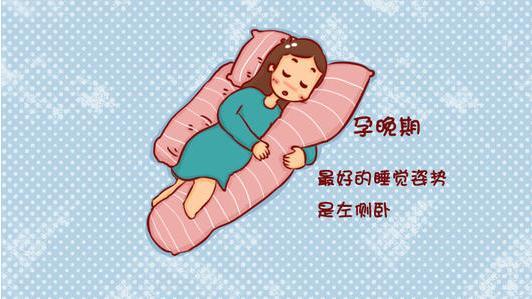 孕晚期孕妈要格外注意身体的4个部位 更有利于母婴健康