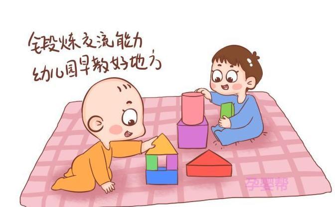 宝宝多大适合上早教?宝宝早教应该从什么时候开始?