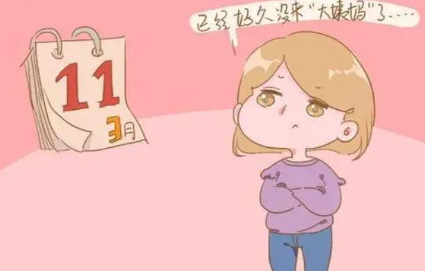 孕妇在产后多久会来月经?孕妇生产完后多久能来月经?