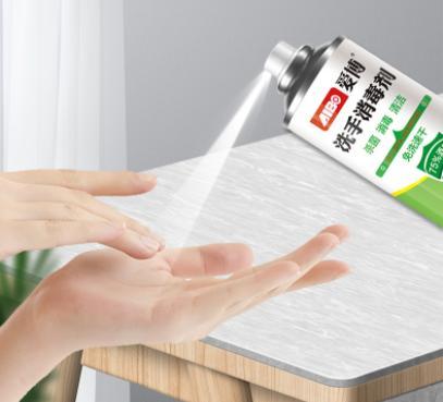 非酒精类的免洗手消毒液有用吗?非酒精类的免洗手消毒液可以预防新冠吗?