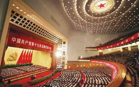 始终高举中国特色社会主义伟大旗帜 实现第一个百年奋斗目标的伟大胜利