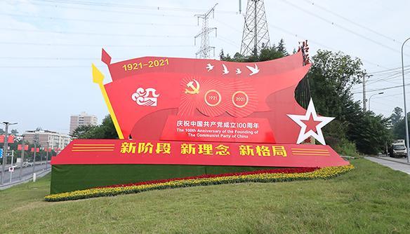 """庆祝中国共产党成立100周年 """"七一勋章""""颁授仪式在京隆重举行"""