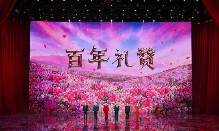 认真学习贯彻习近平总书记在庆祝中国共产党成立100周年大会上的重要讲话精神