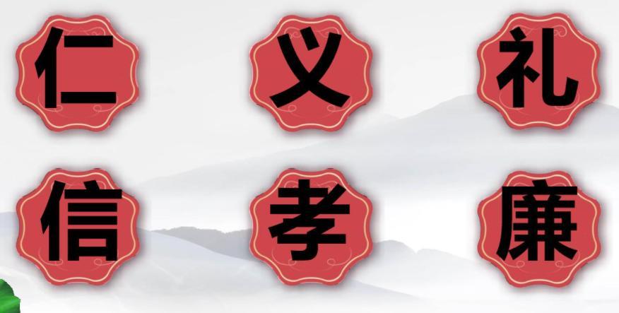 中华传统美德教育创建学校特色 确立中华民族传统美德特色建设目标