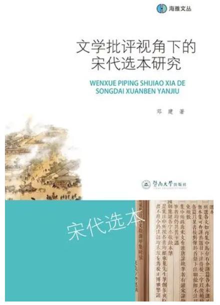 7月人文社科中文原创好书榜,7月有哪些中文原创好书值得阅读?
