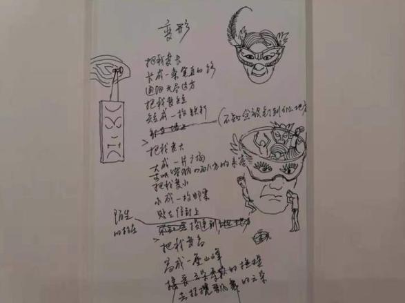 赵丽宏诗集手稿展开幕是啥情况?赵丽宏诗集手稿有什么亮点值得关注?