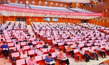 中共中央国务院印发关于新时代加强和改进思想政治工作的意见 给出指导思想