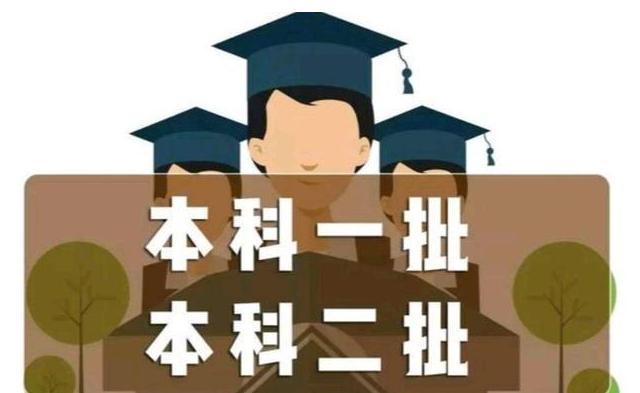 2021年广东高考提前批投档 普通类物理北大683分清华676分