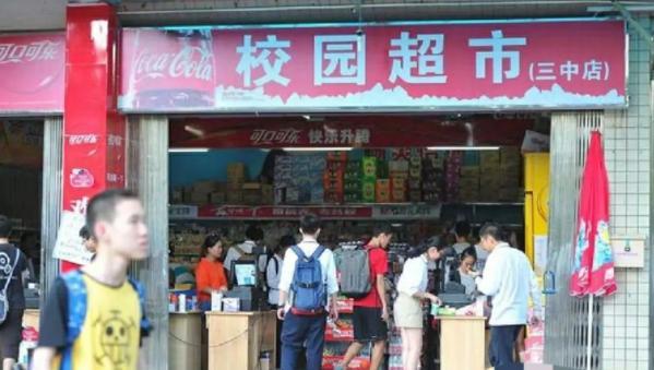中小学禁止设置小卖部 食堂不准外包家长纷纷叫好
