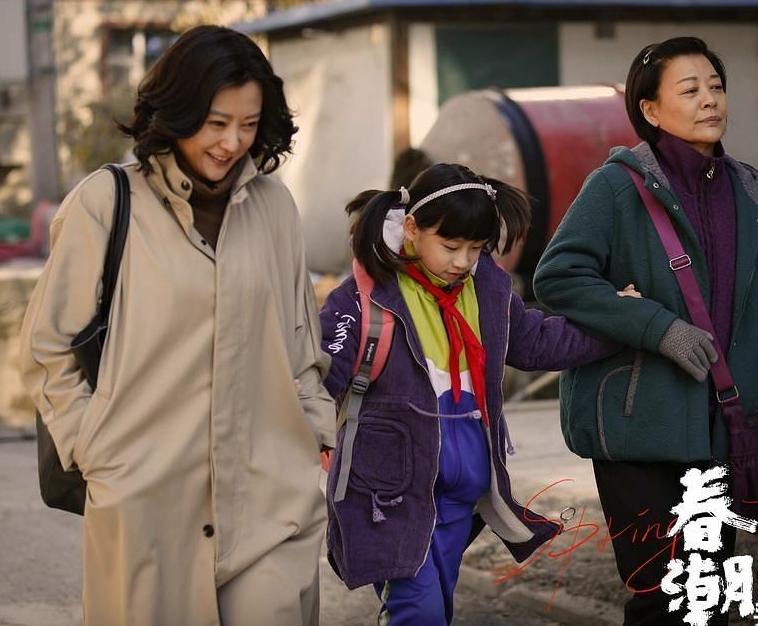 《春潮》:你和母亲的关系,就是你和世界的关系!