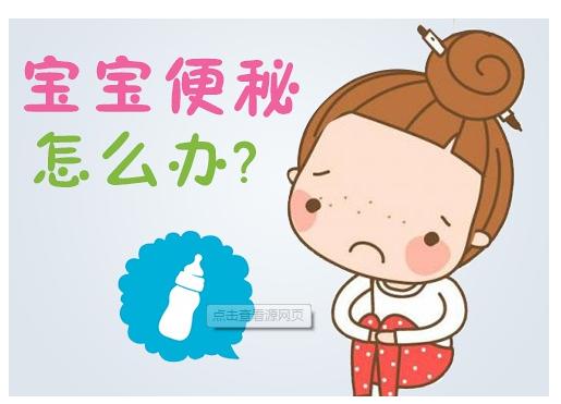 新生儿便秘原因有哪些?宝宝便秘怎么办?