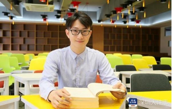 深圳90后男老师做50份记忆面包满是考点