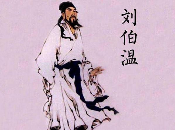刘伯温预言3个,2个已实现 最后一个,烧饼歌预言2019至2021年