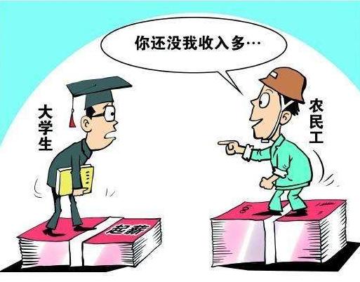 高考学霸被奖一套房 读书没用是世界最大的谎话!